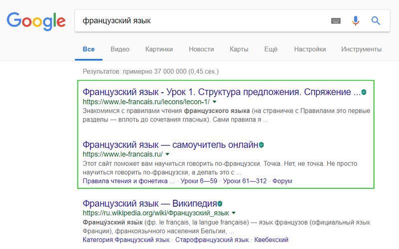 Google SERP french language w/o title