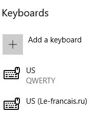 Раскладка клавиатуры с диакритикой — удаление лишней