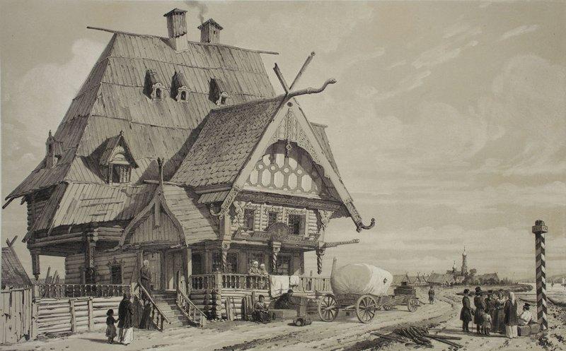 Вид трактира и почтовой станции на дороге из Костромы в Ярославль. 1839
