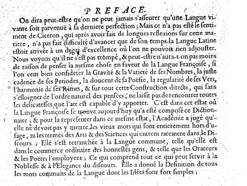 Предисловие к Словарю Французской академии издания 1694 года